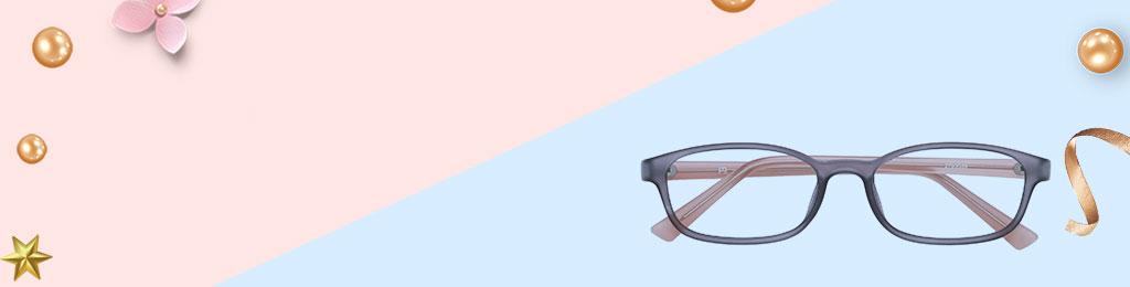 Pre-Teen Glasses