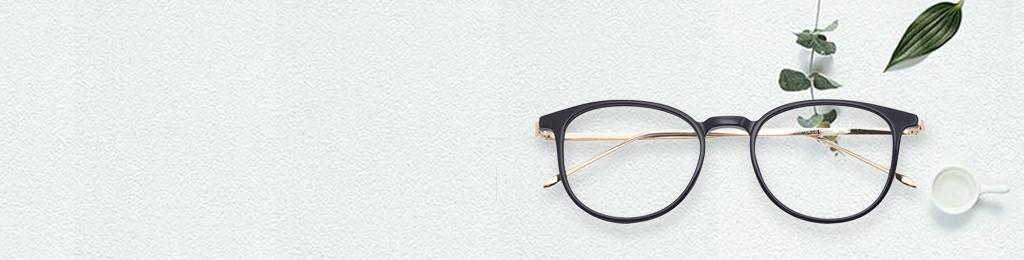 Round Glasses